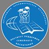 Институт поддержки семейного воспитания